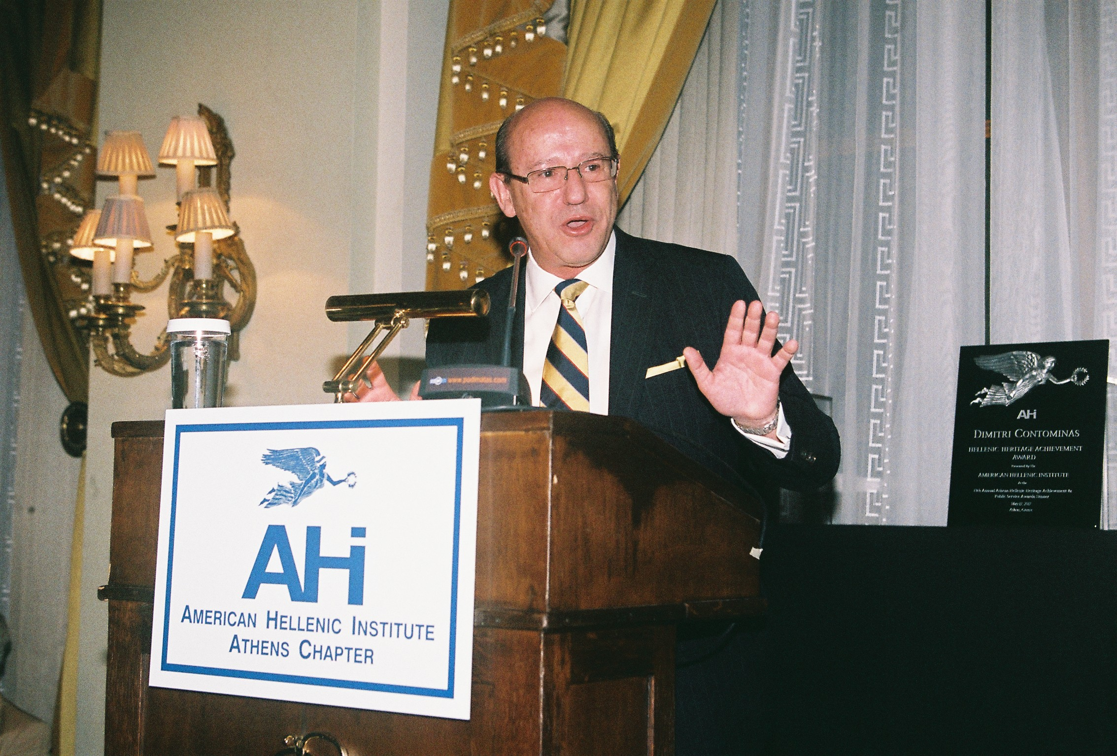 Constantine Galanis, AHI Foundation President