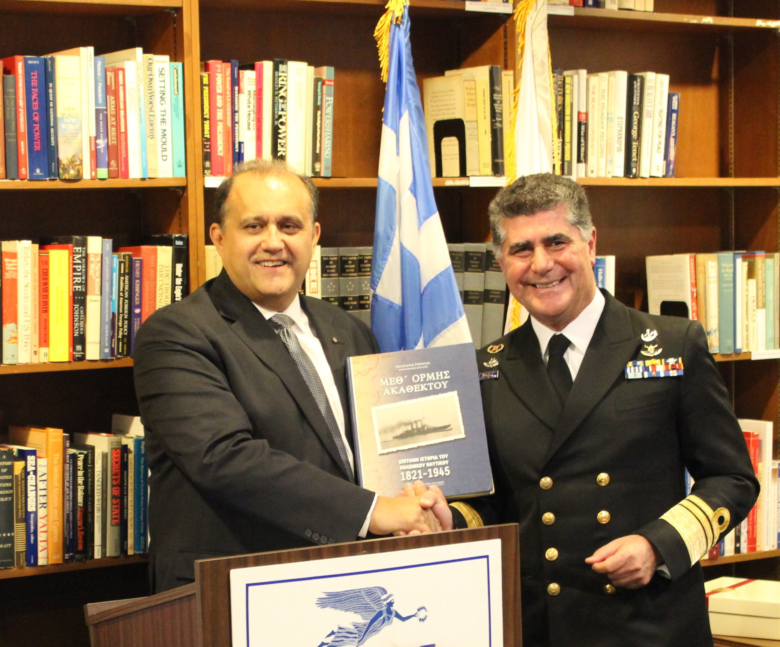Vice Admiral Tsounis presents Nick Larigakis with a memento.