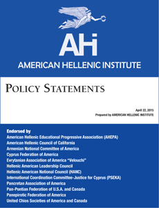 2015policy_statements_cover-1.png