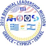 AHI Leader Mission Logo.jpg