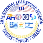 AHI Leader Mission Logo.jpg