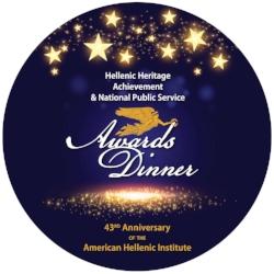 AHI-43 Awards Banner Logo-page-001.jpg