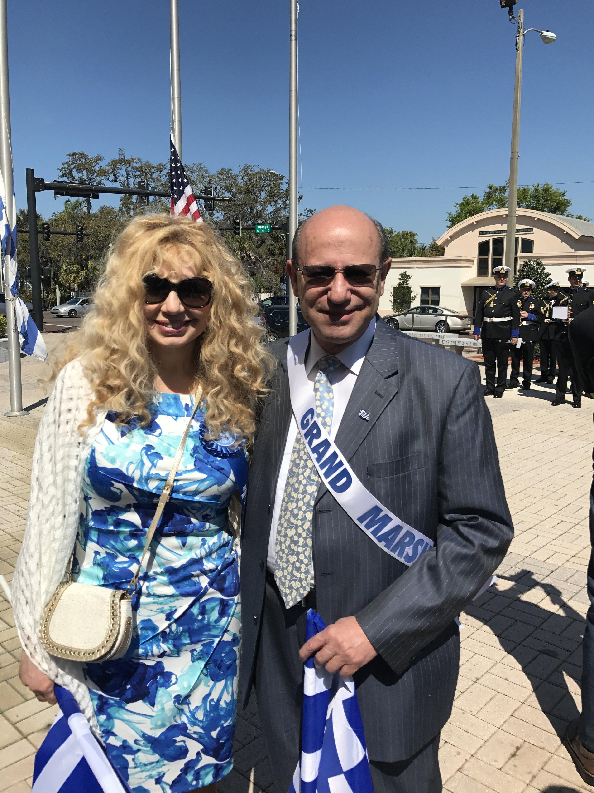 Sophia & Constantine Galanis.