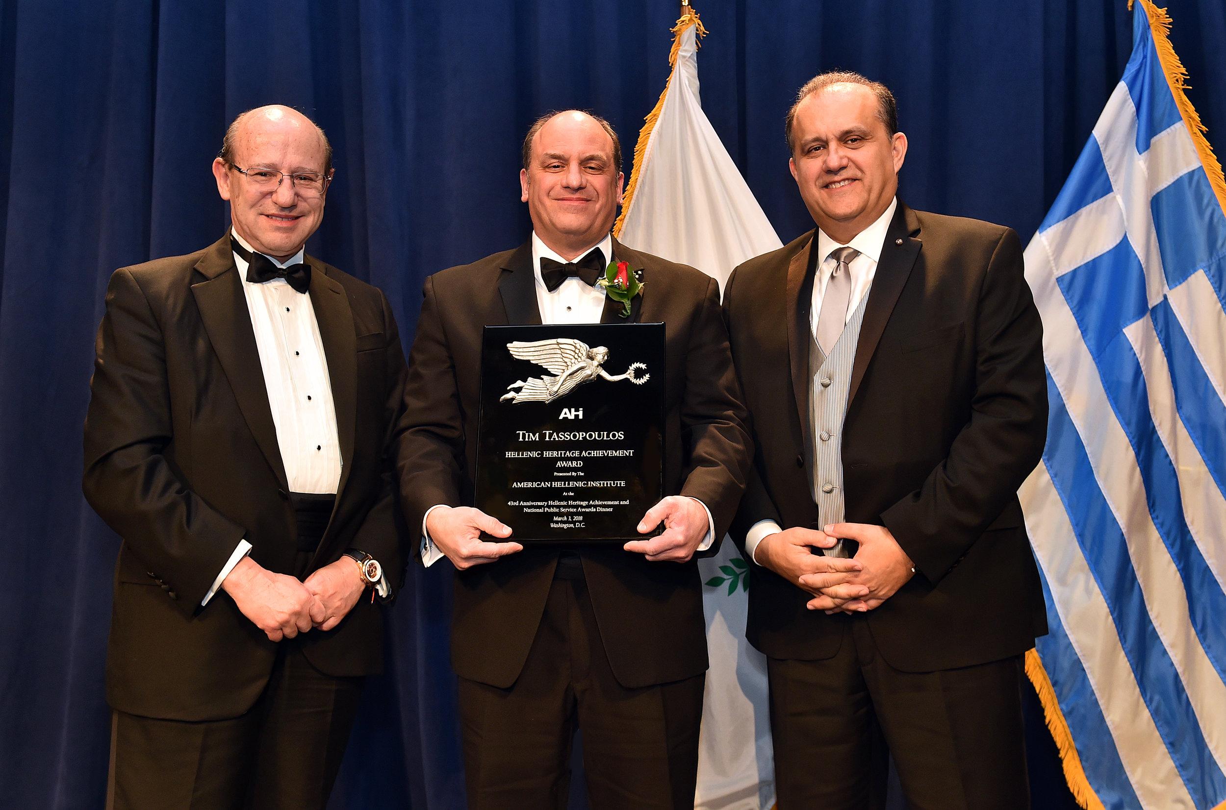 Tim Tassopoulos receives the AHI Hellenic Heritage Achievement Award.