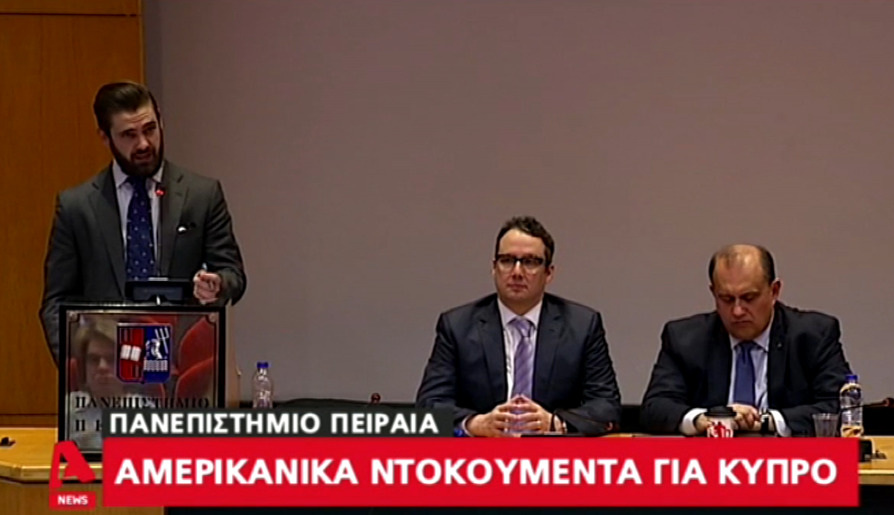 Gregory Graves,Professor Aristotle Tziampiris, and Nick Larigakis at the University of Piraeus presentation.