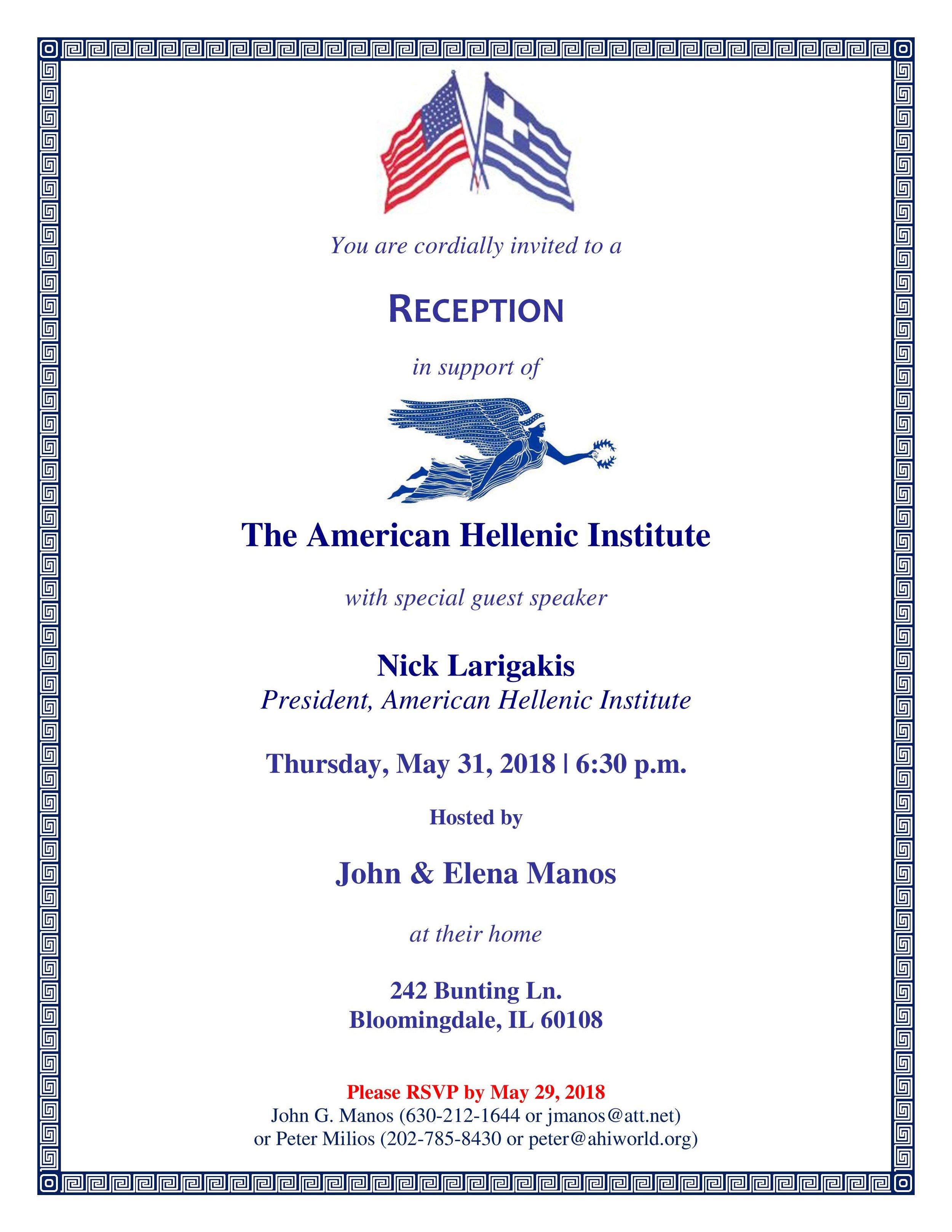 AHI Chicago Presentation Flyer .jpg