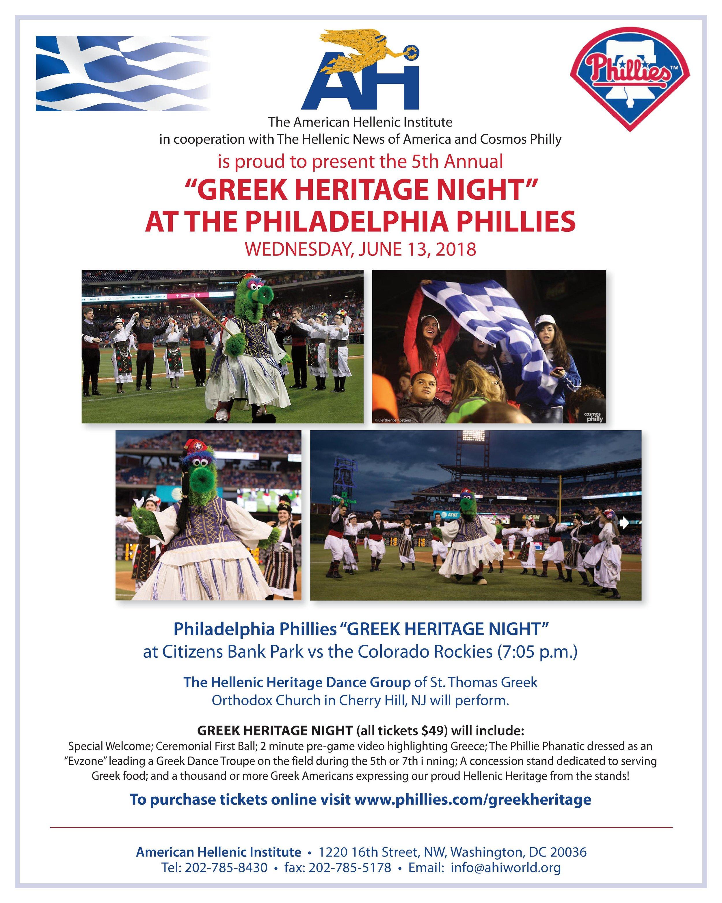 AHI Greek Heritage Phillies Poster No VIP-page-002.jpg