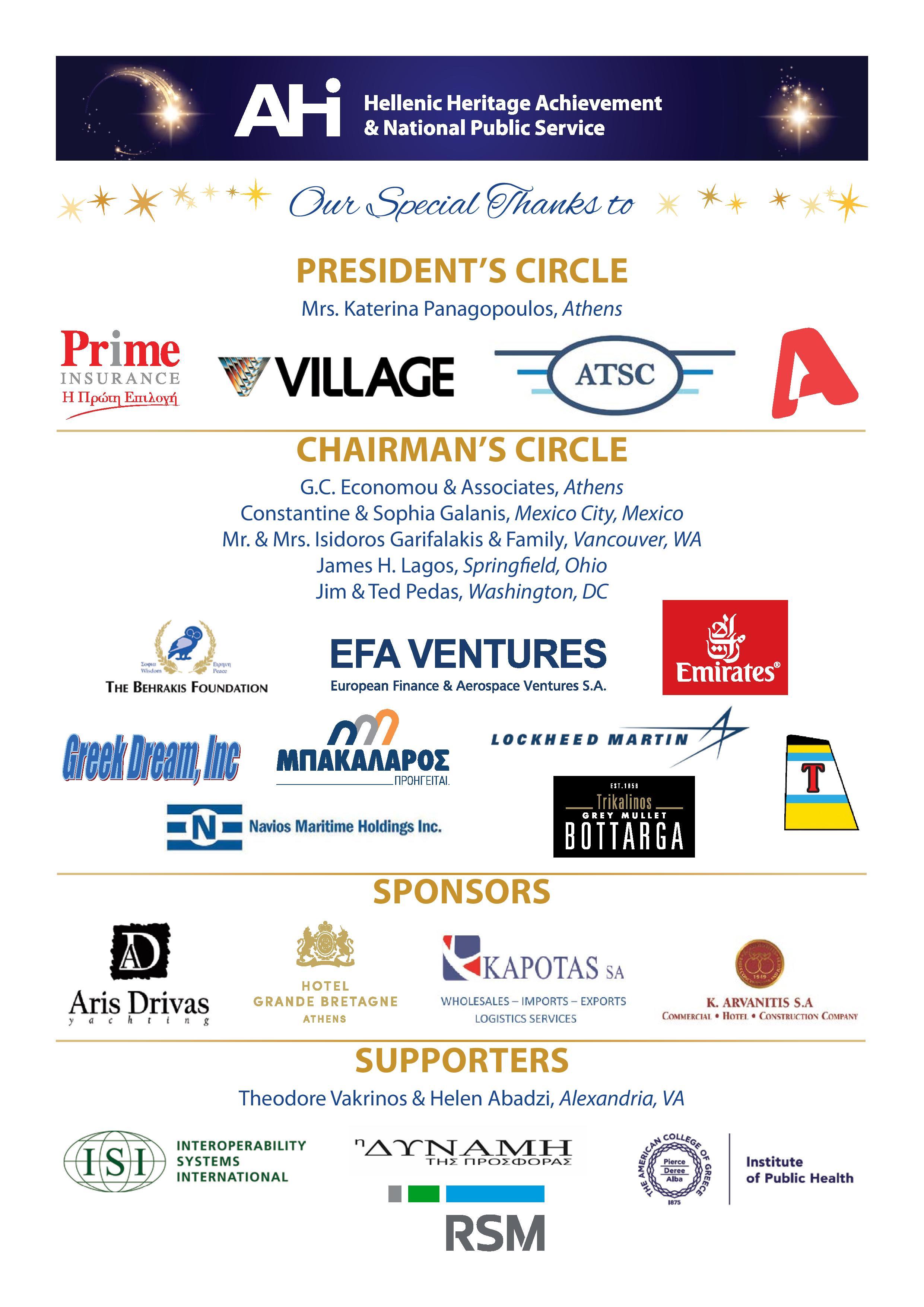 AHI Athens Sponsors1-page-001.jpg