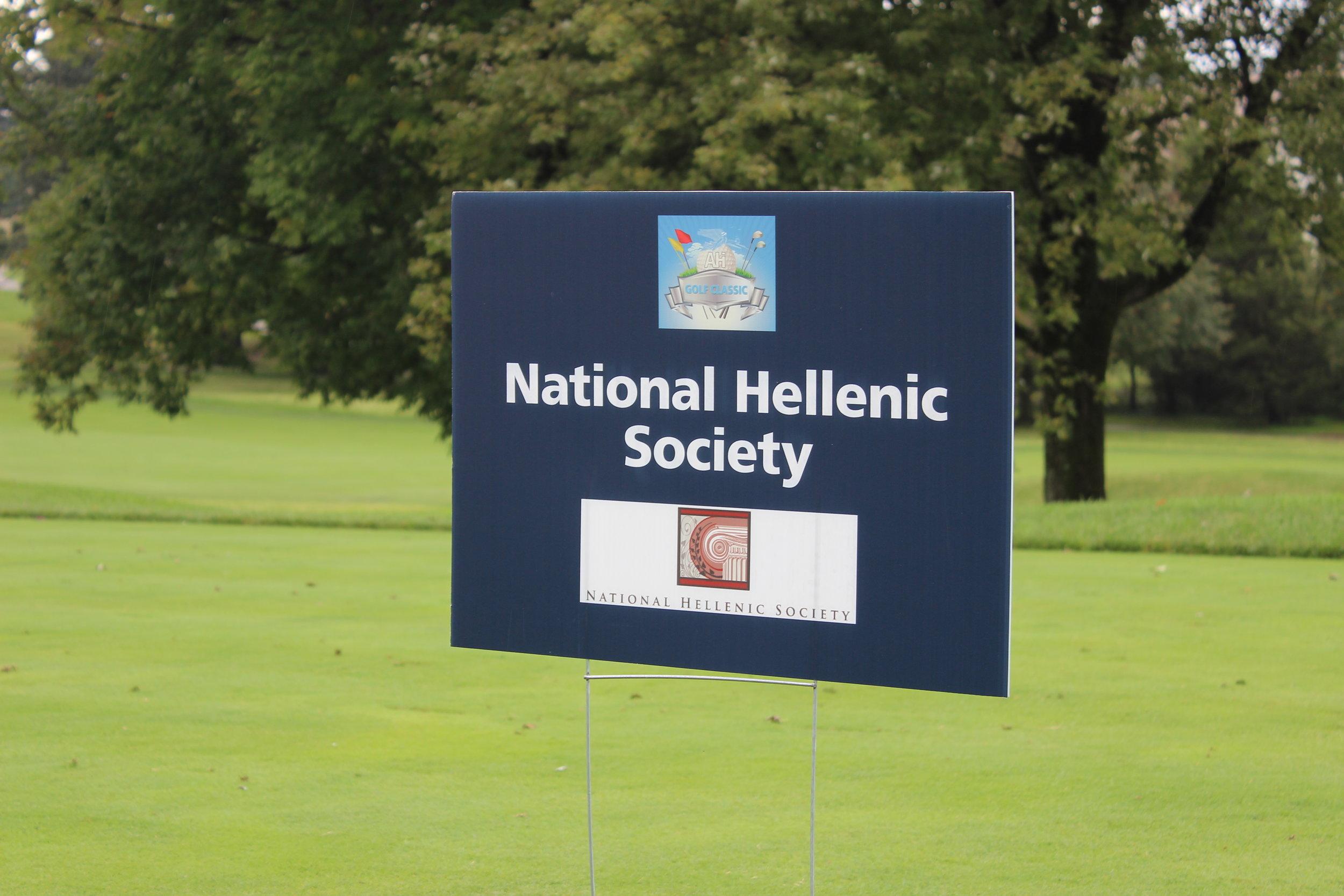 National Hellenic Society, Hole Sponsor.