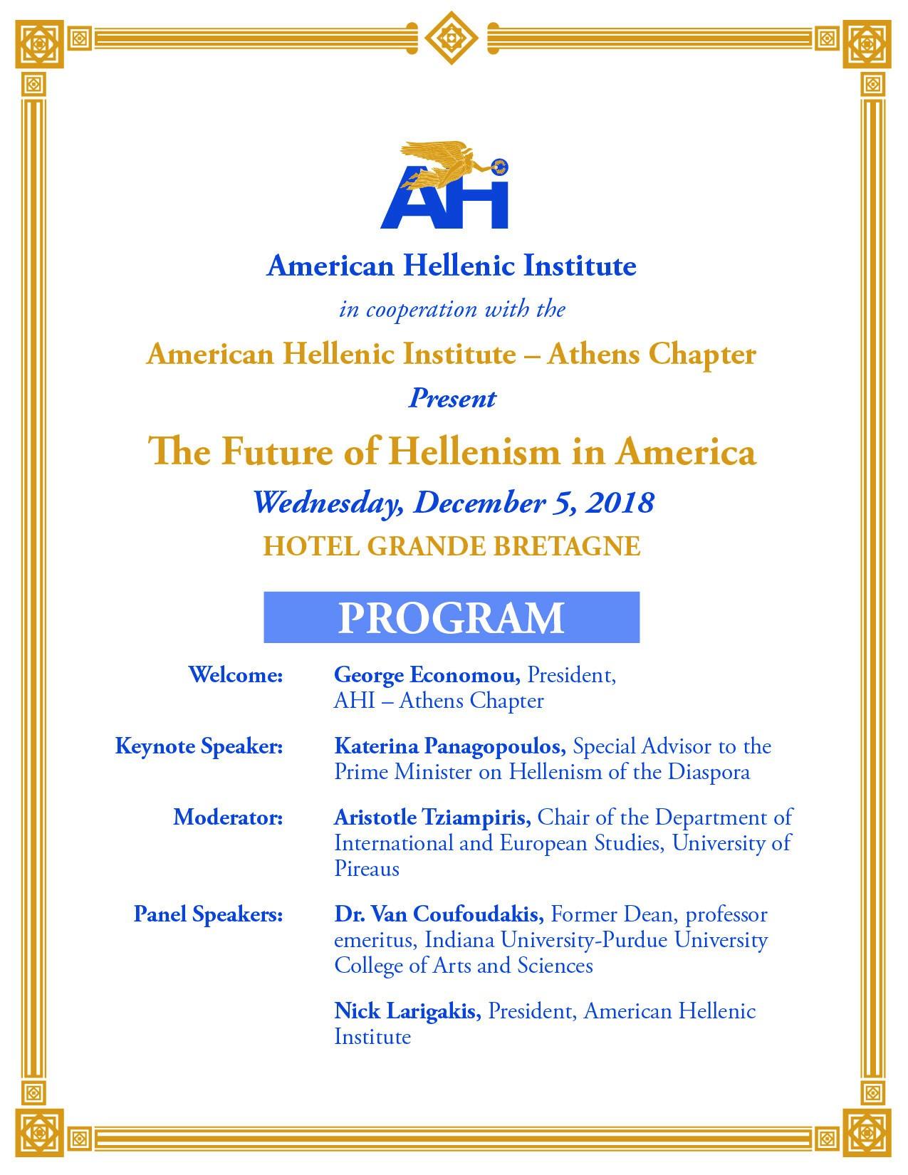AHI Athens Presentation Flyer-page-001.jpg