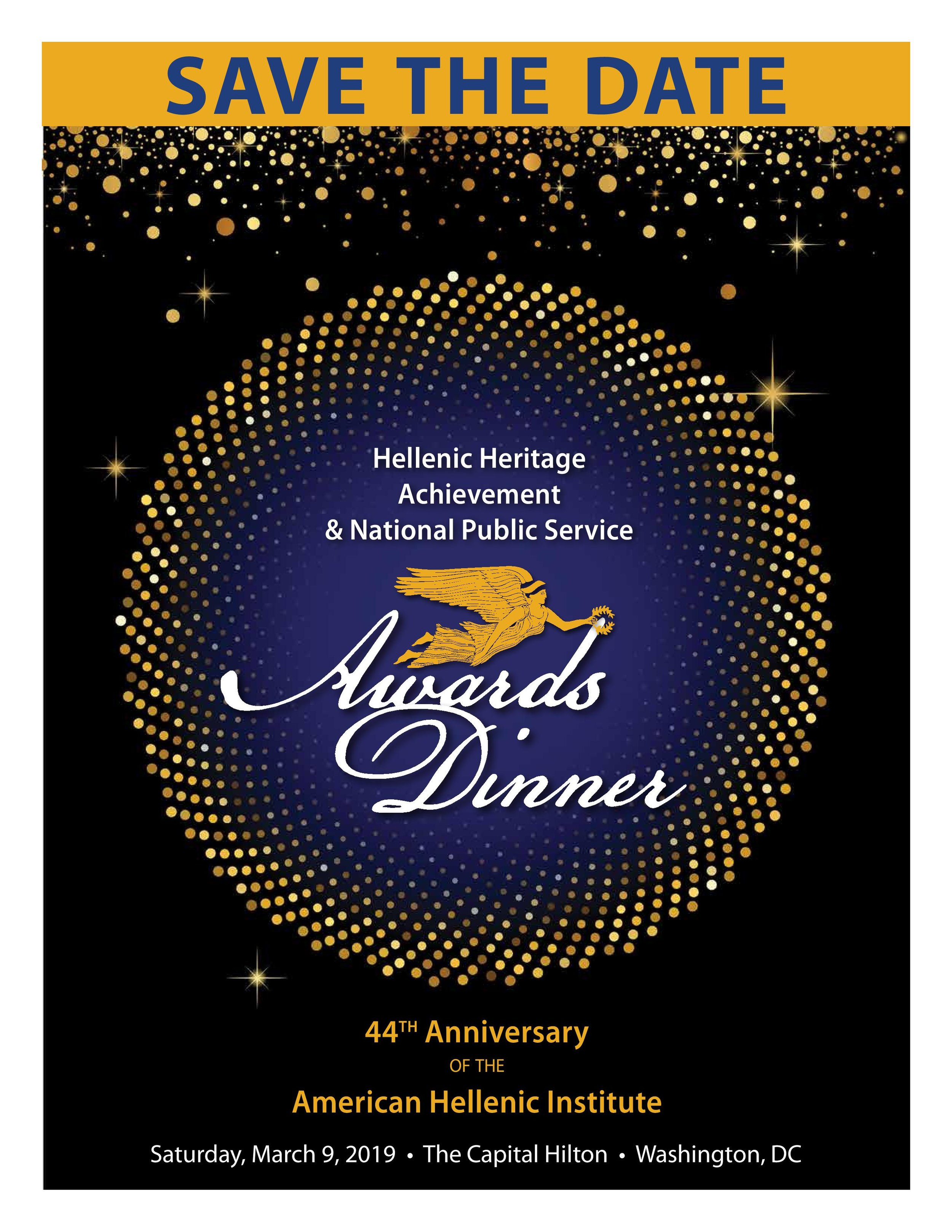 AHI-44 Awards Save the Date.jpg