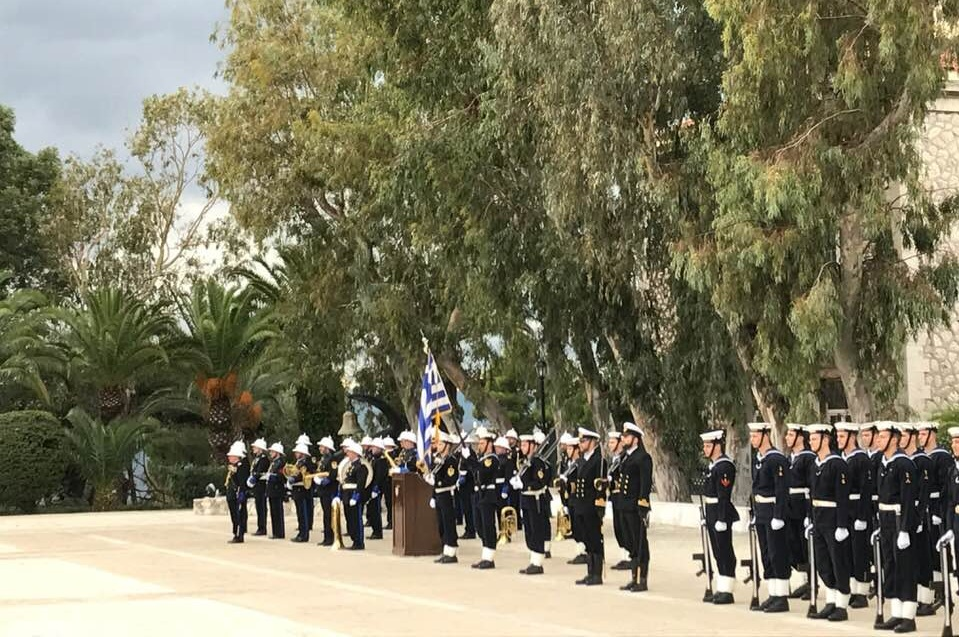Parade For The St. Nicholas Day Ceremonies At The Greek Naval Academy