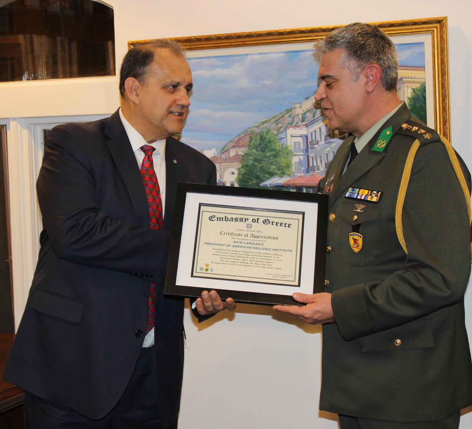 President Nick Larigakis (L) Receives Certificate of Appreciation From Defense Attaché Colonel Vasileios Lampropoulos (R)