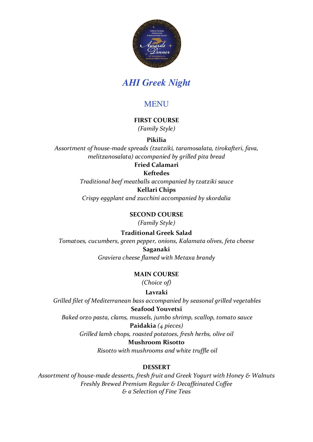 AHI Greek Night Menu jpg.jpg
