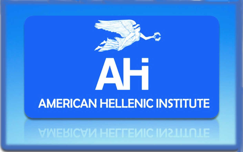 AHI Logo .jpg