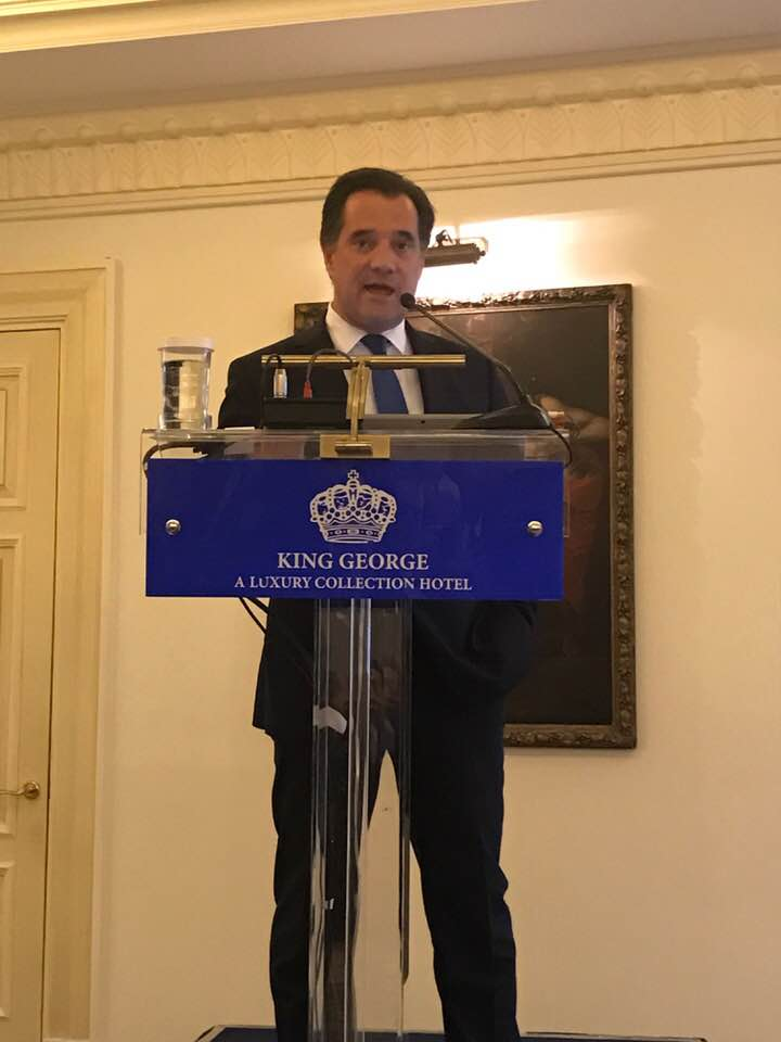 Greece's Minister of Development and Investments Adonis Georgiadis addressing the guests