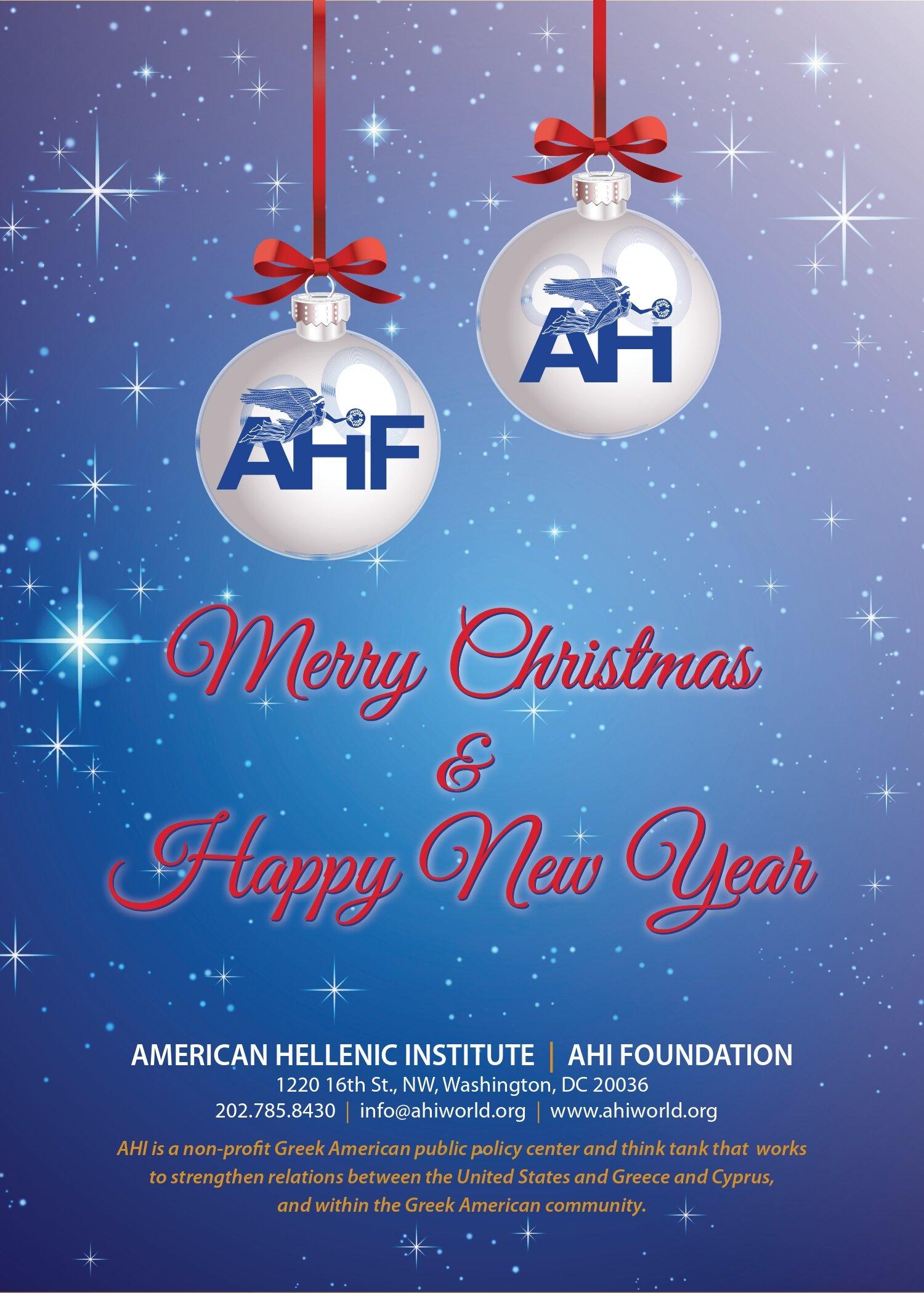 Press Releases — American Hellenic Institute