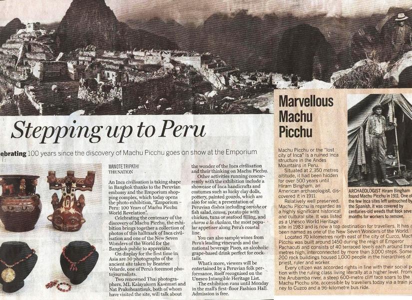 "Exposición ""100 YEARS MACHU PICCHU KNOW TO THE WORLD"". Bangkok, Tailandia."