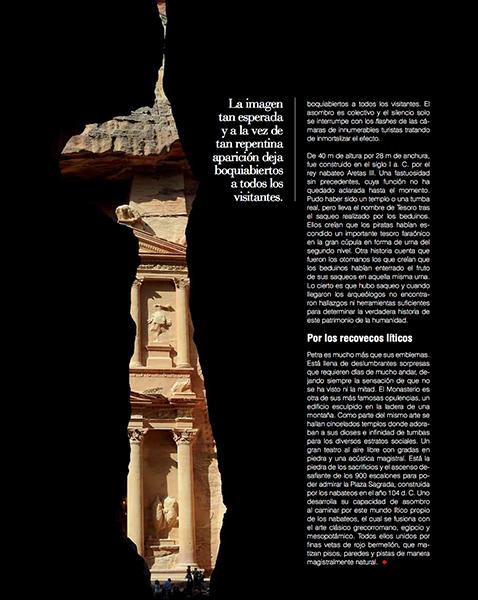 Prestigia PETRA 3.jpg