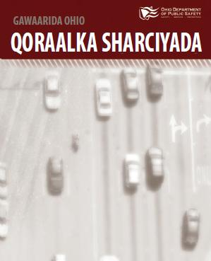 Somali Ohio Driver's Manual