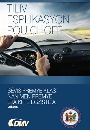 Haitian Creole Driver's Manual