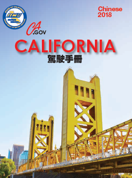 Chinese - California.png