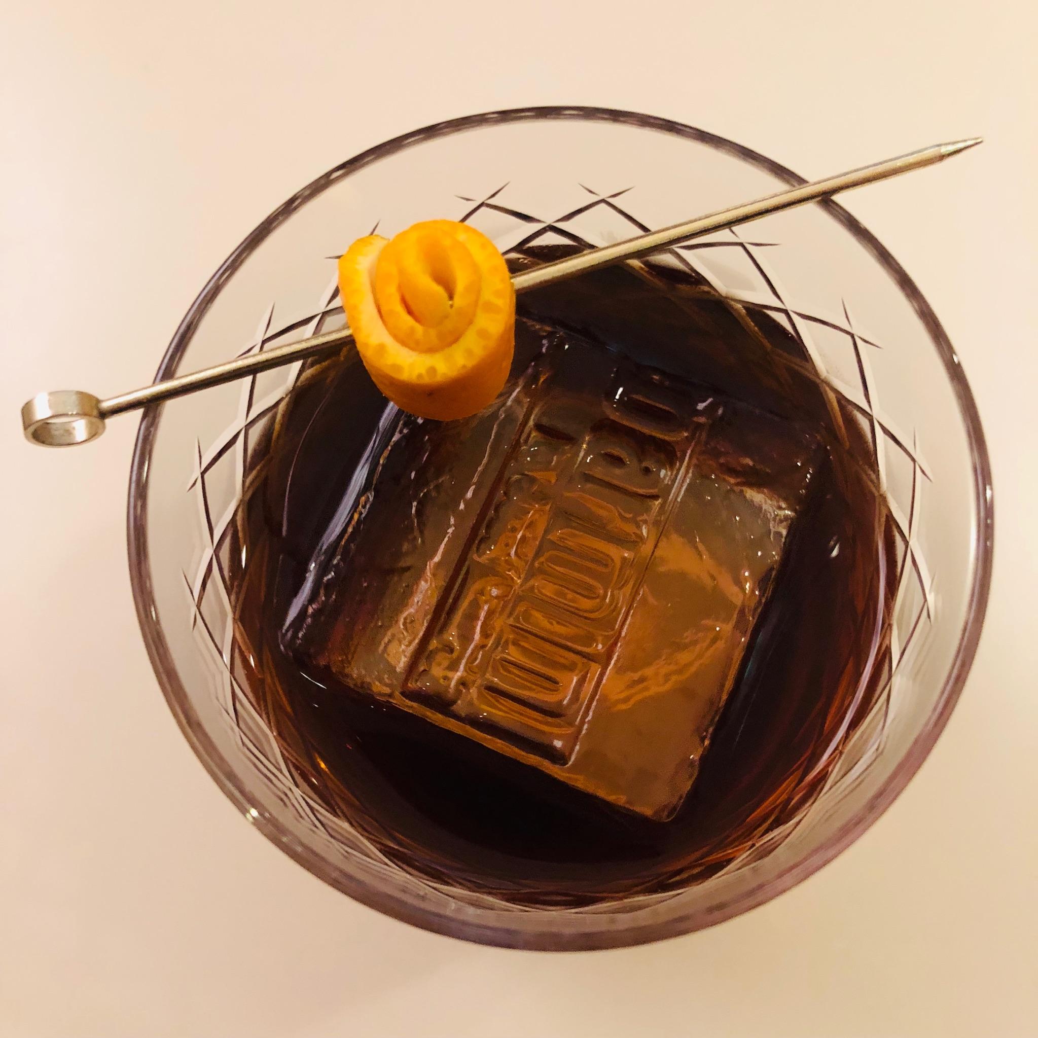 Photo_BarMini_Cocktail.jpg