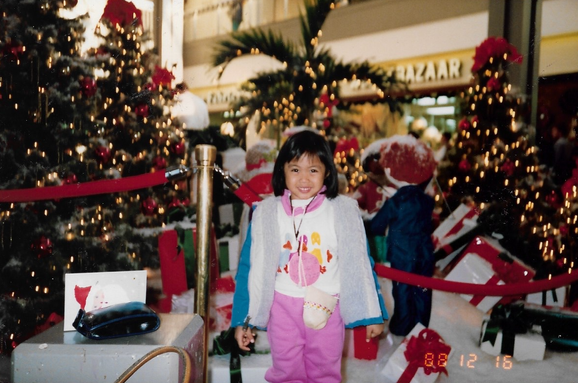 My first Christmas in the States. Circa 1988.