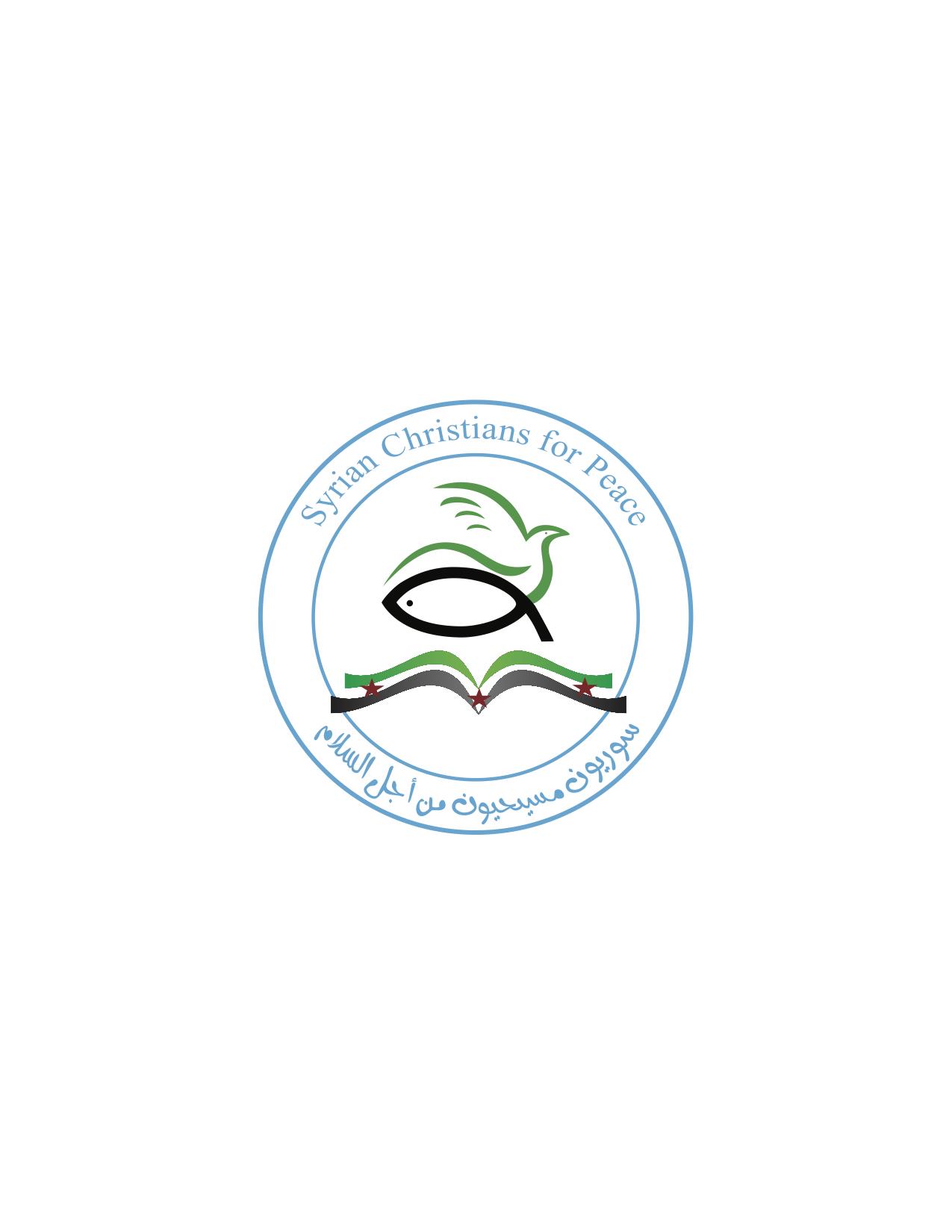 Syrian Christians for Peace logo.jpg