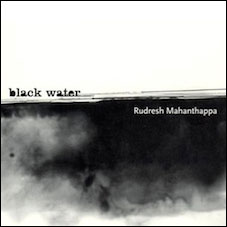 05-Quartet-RM-blackwaterhalfblackpx.jpg