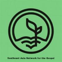 SANG logo.jpg