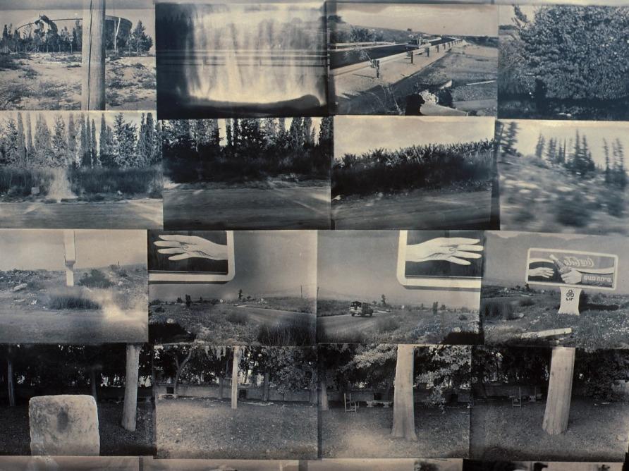 untitled+1989+detail+2.jpg