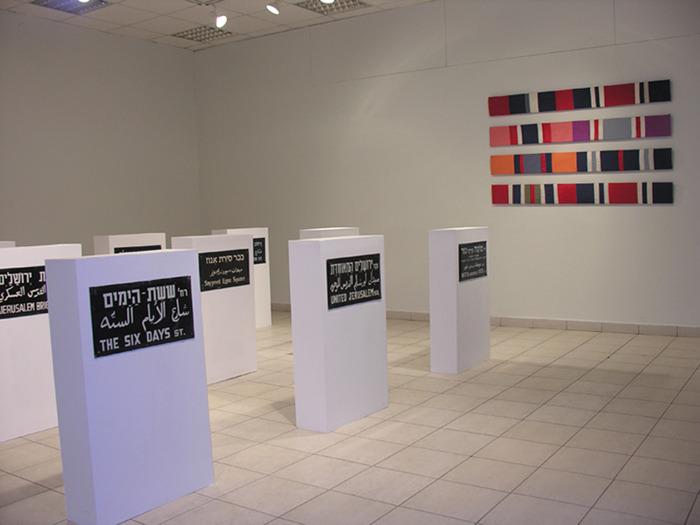 installation+view+petah+tikva+museum.jpg