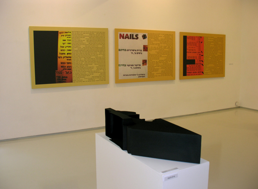 the+complete+jewish+lexicon+ii++first+ever+2006-7.jpg