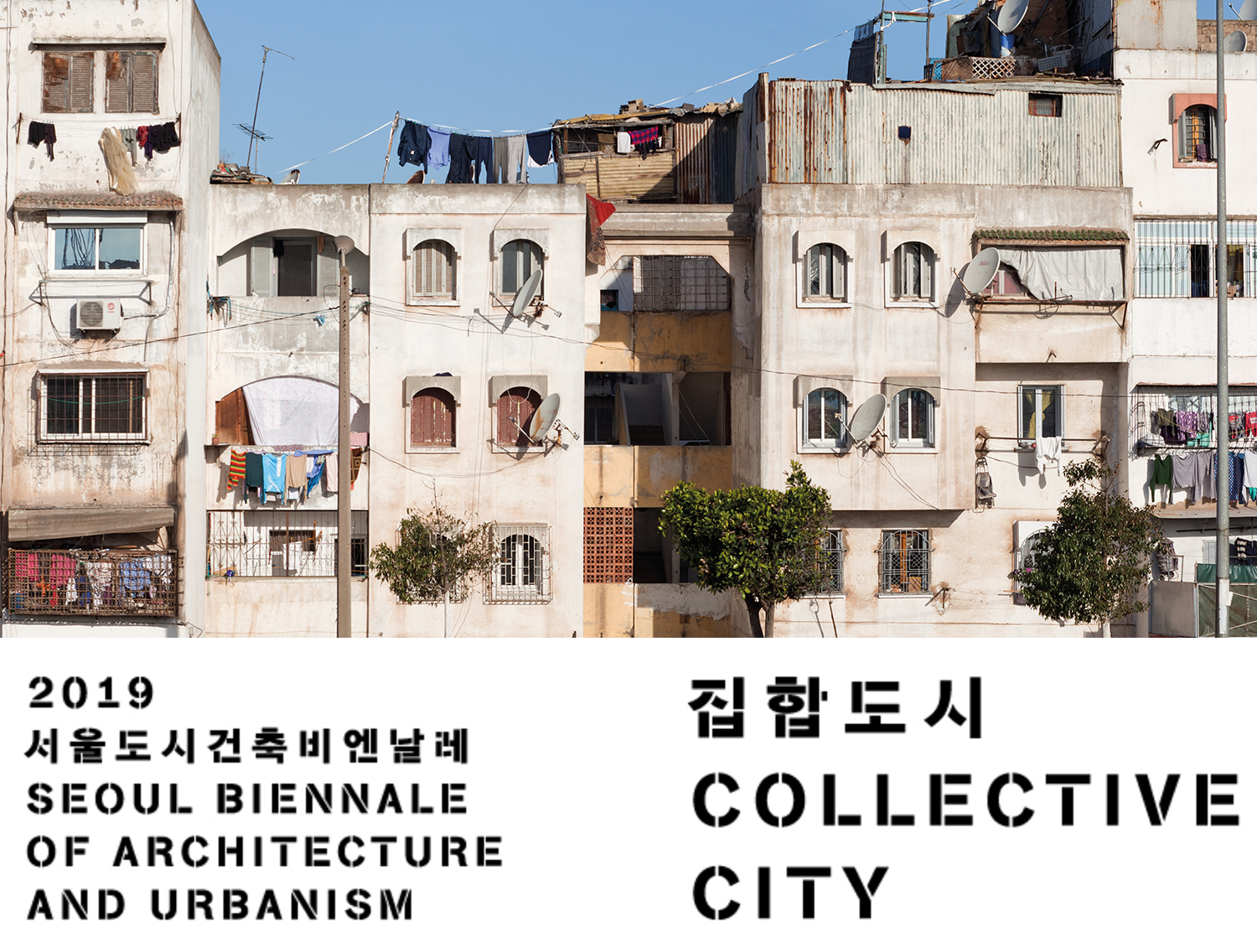 """CITY - AUG. 2019 
