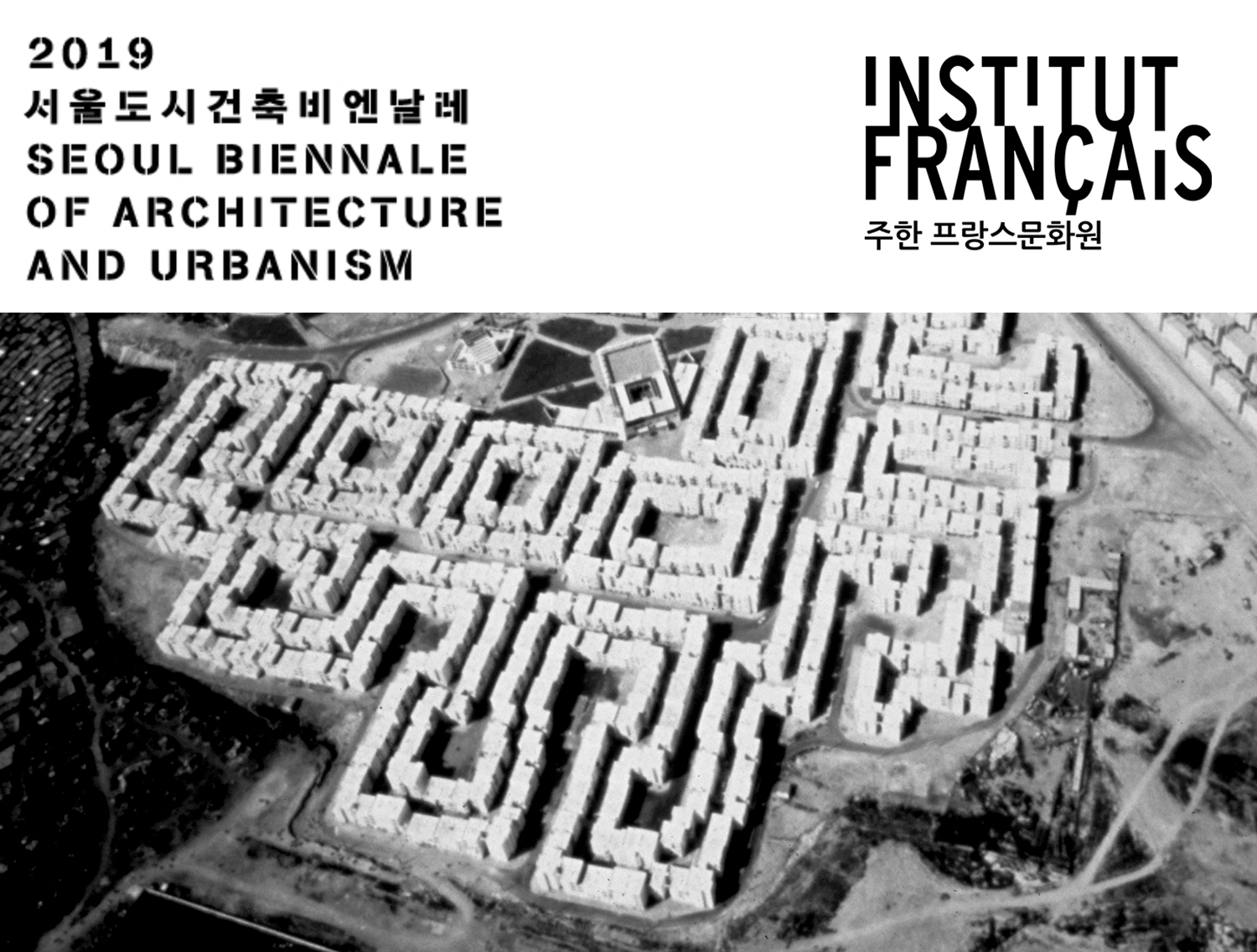 SYMP - SEPT. 5, 2019 | O+C will head-up the French Symposium at the Seoul Biennale, in partnership with the Institut Français de Séoul — event begins at 5 pm in the Seoul Architectural Hall