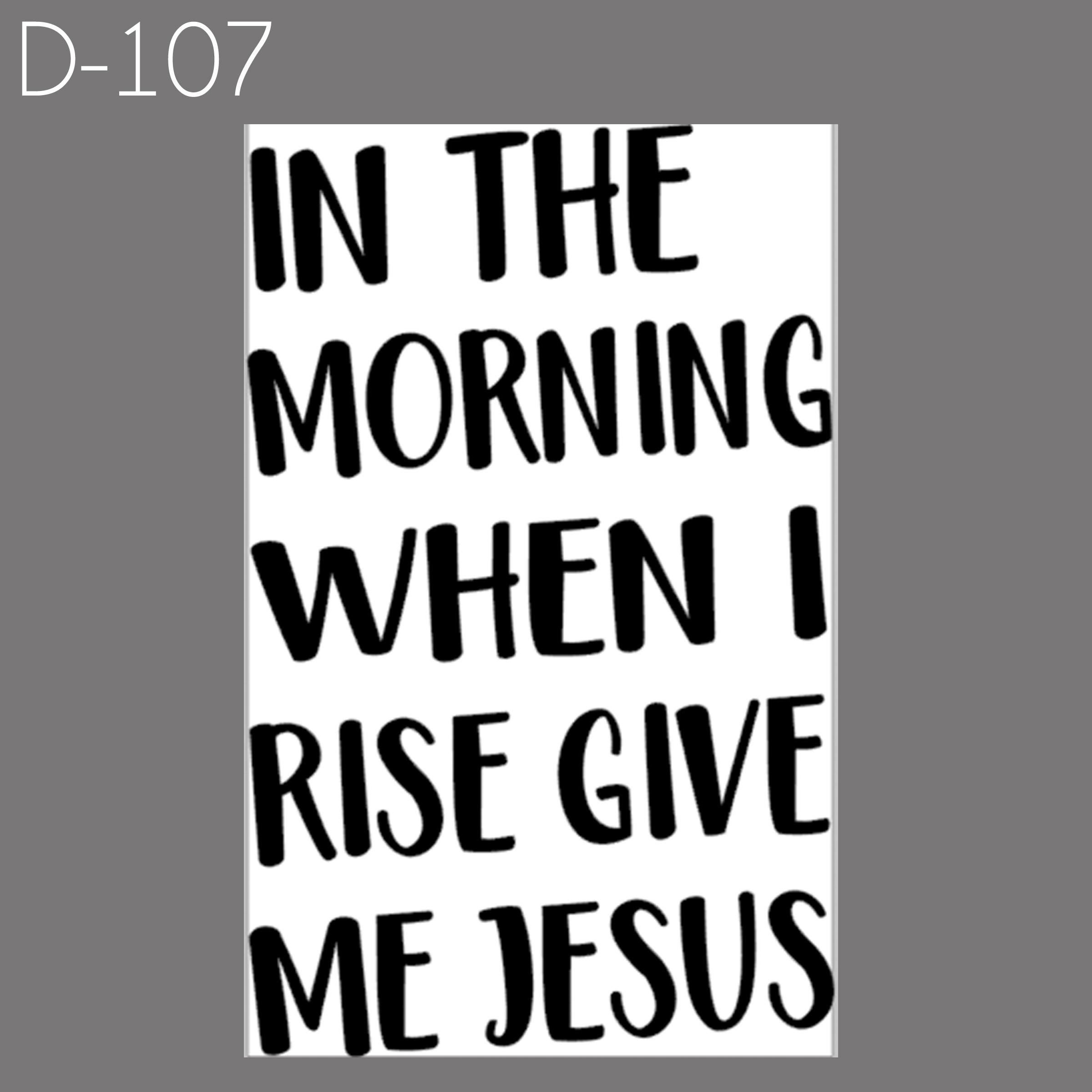 D107 - Give Me Jesus.jpg