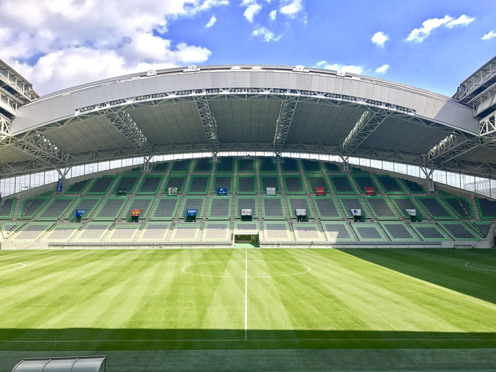 Noevir Stadium, Kobe, Japan, is one of the 12 stadiums that will host the 2019 Rugby World Cup