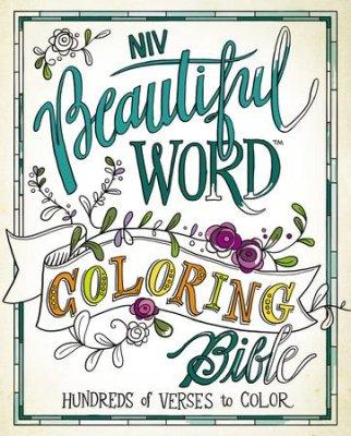 beautiful word coloring bible.jpg