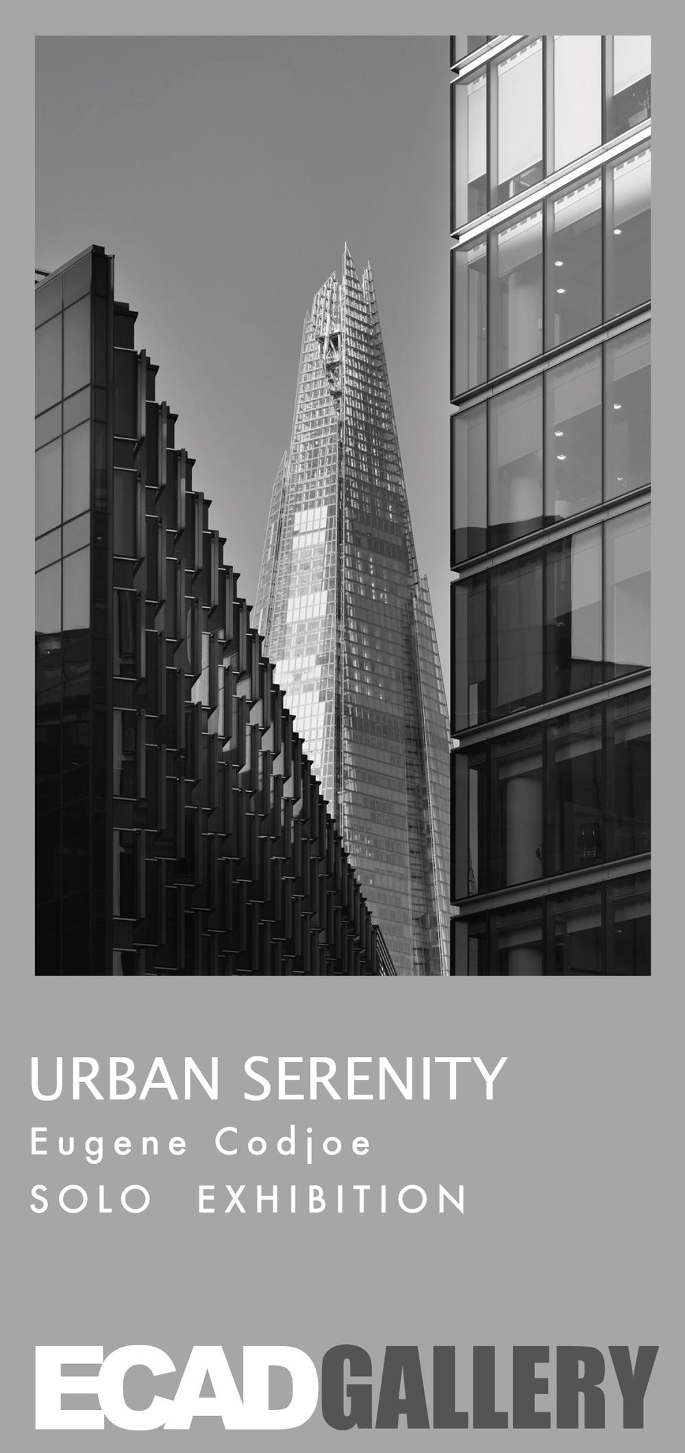 Eugene Codjoe | Dec 6 - Dec 31 - ECAD Photography (Eugene Ofolie Codjoe) presents an abstraction of stylish architecture designed to evoke contemplation and a serenity of light & shadow.
