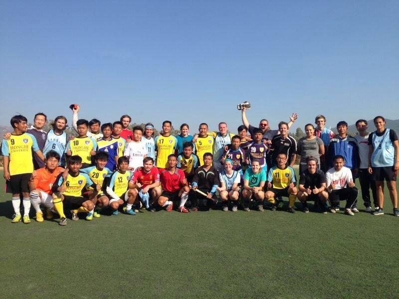 iU_China_Soccer.jpg