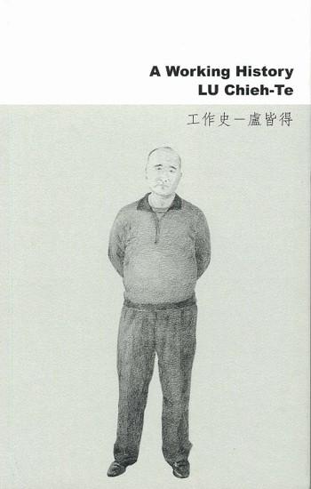 Yu-Cheng Chou