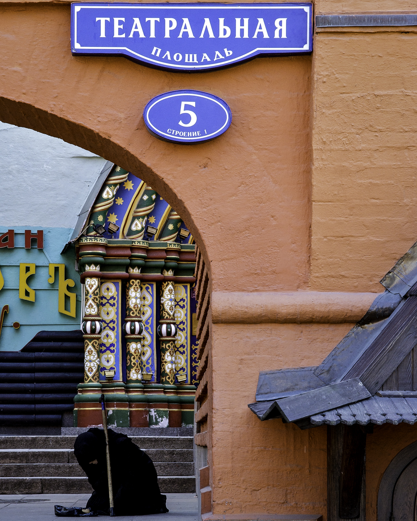 Teatralnaya Ploshad, Theatre Square