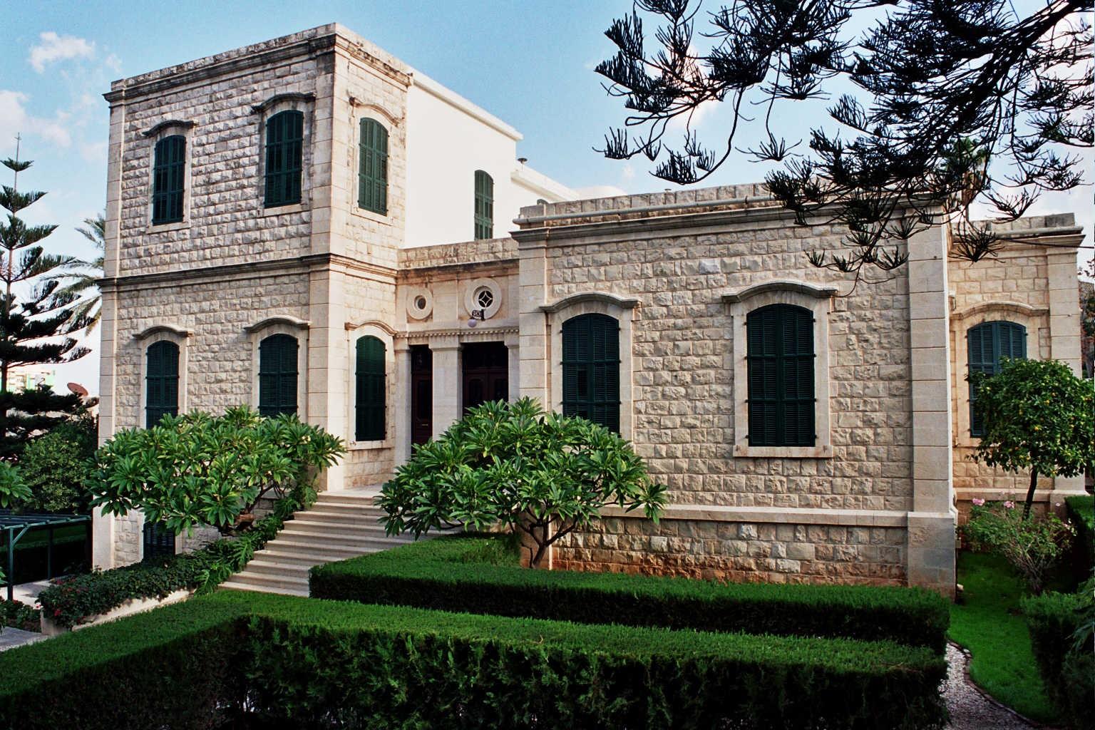 Casa de 'Abdu'l-Bahá en Haifa, Israel