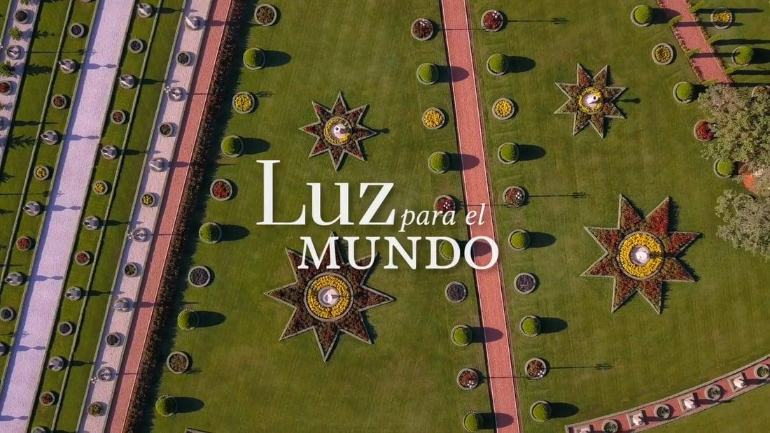 """Vea la  película    """"Luz para el Mundo""""   una producción del Centro Mundial de la Fe bahá'í en ocasión de las celebraciones."""