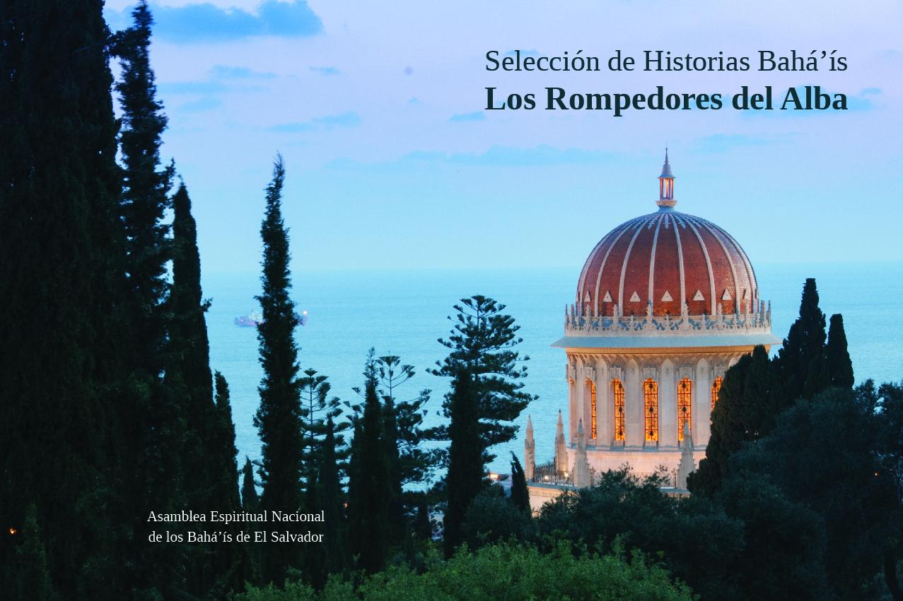 Portada-Rompedores-del-Alba.jpg