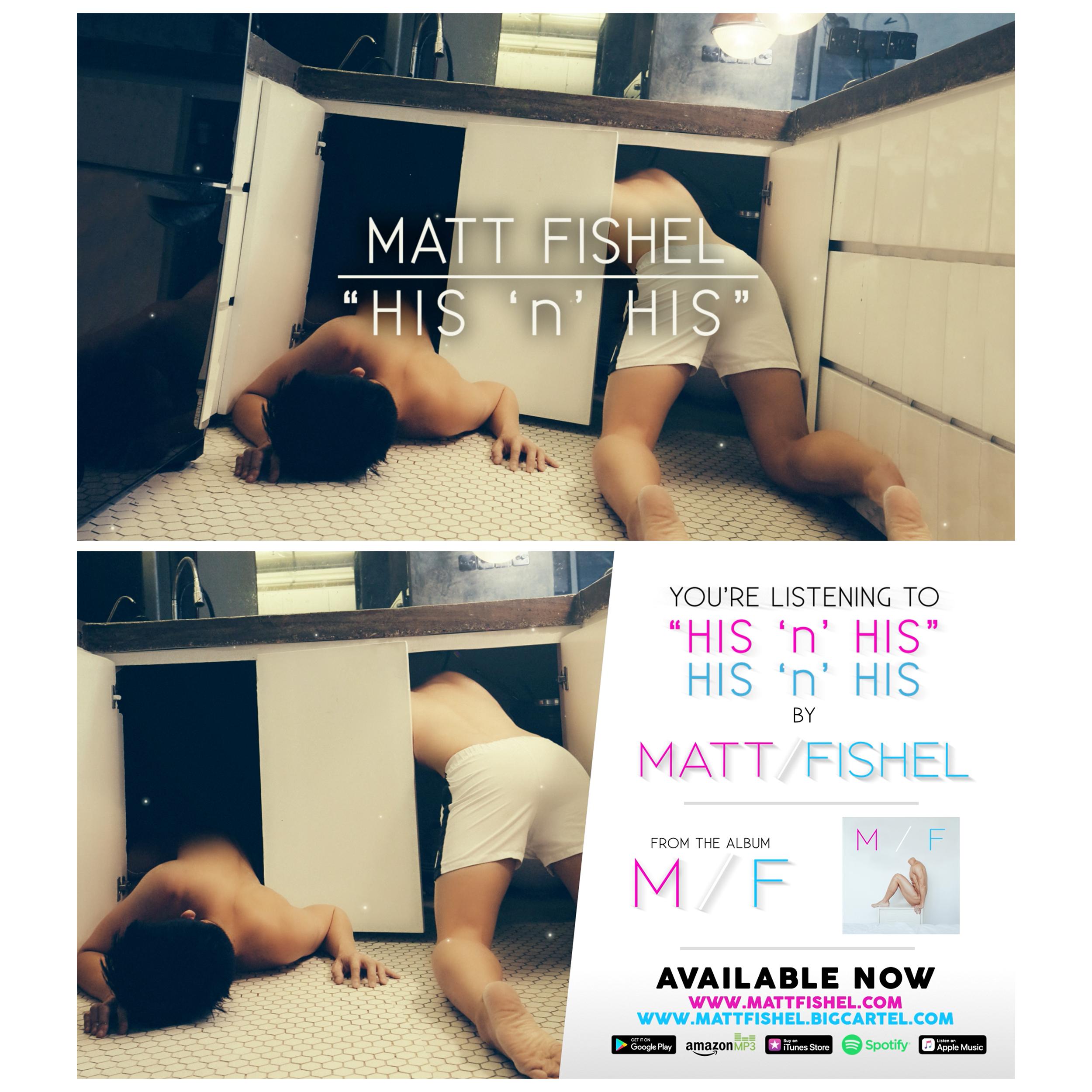 Matt Fishel_MF_Track Stream_02_His n His.jpg