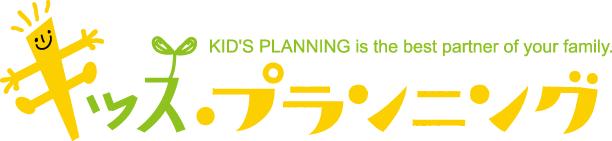kids planning.png