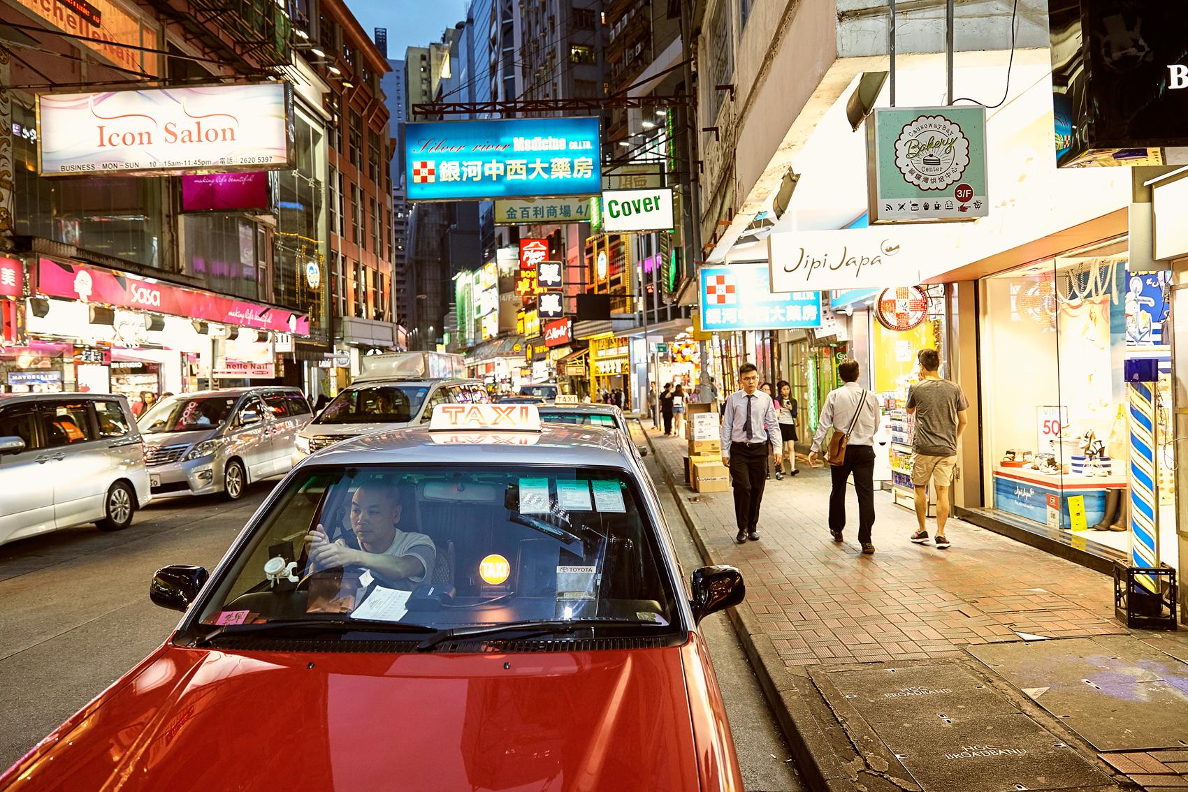 WorldTrip_Car_HongKong.jpg