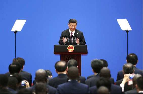"""Xi talking about the """"Chinese Dream"""" (mailchi.mp)"""